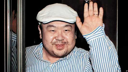 Kim Jong Nam died in Kuala Lumpur, Malaysia under suspicious conditions. Some reports say he was killed by North Korean agents. This picture of him was taken in 2010.